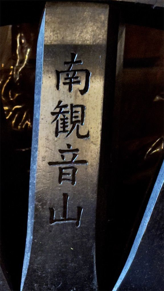 f:id:Atsuzo-SUN:20210801182302j:image