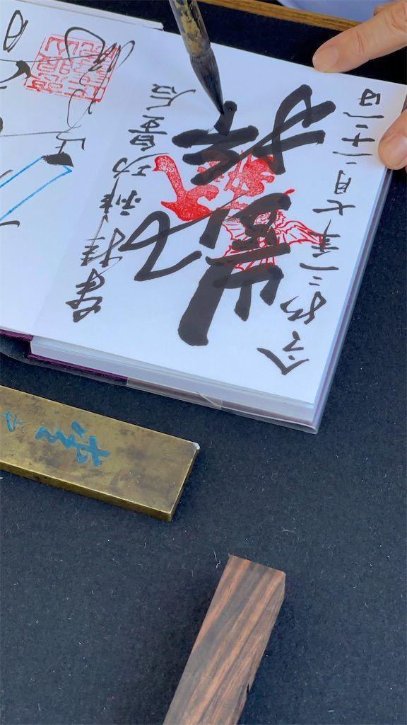 f:id:Atsuzo-SUN:20210801183701j:image