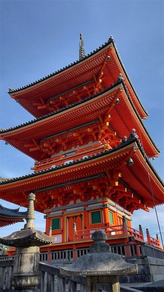 f:id:Atsuzo-SUN:20210801183714j:image