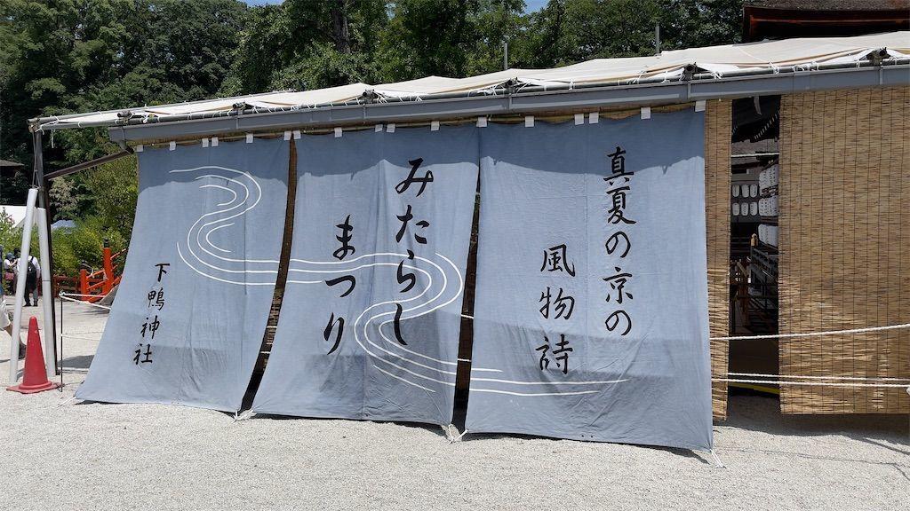 f:id:Atsuzo-SUN:20210801194413j:image