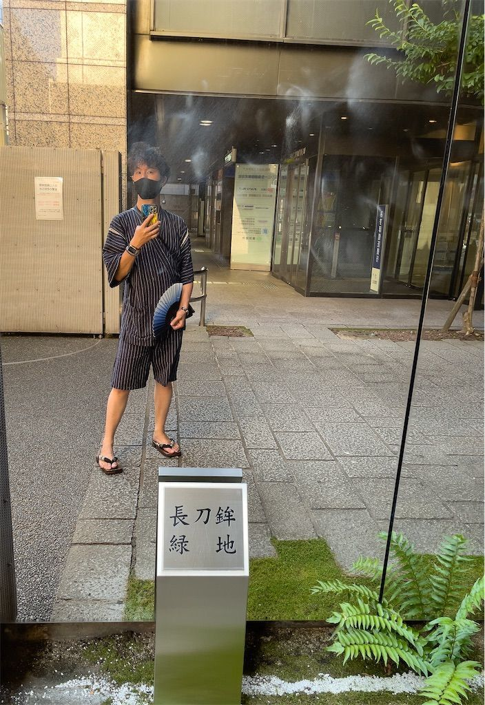 f:id:Atsuzo-SUN:20210801195920j:image