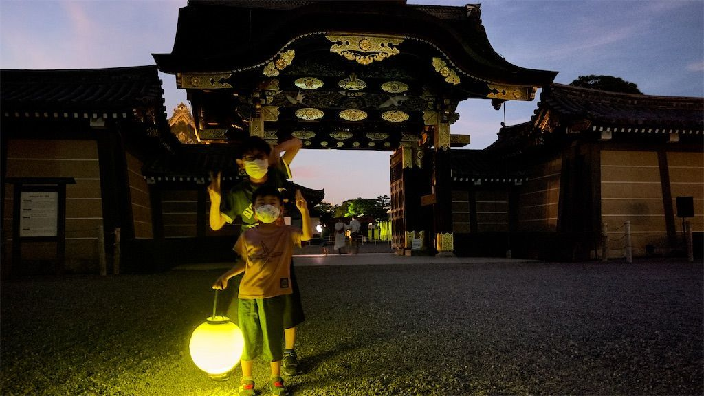 f:id:Atsuzo-SUN:20210801202155j:image