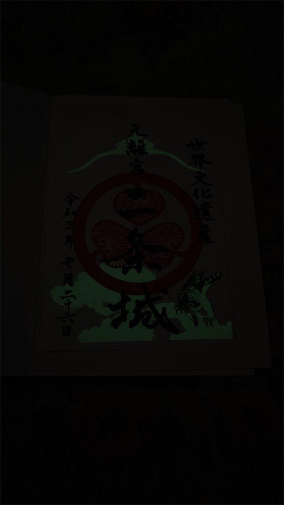 f:id:Atsuzo-SUN:20210801202202j:image