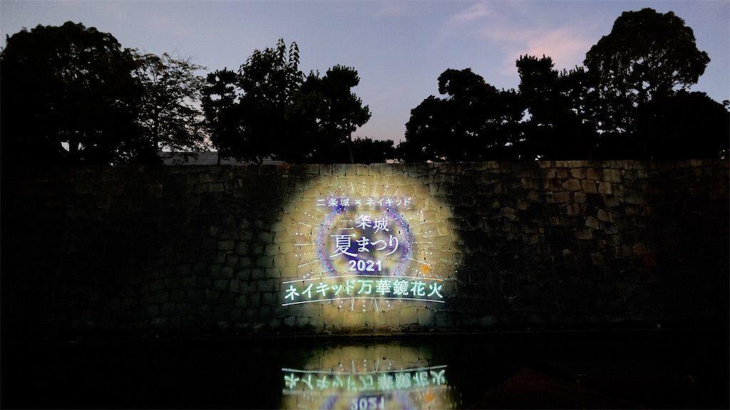 f:id:Atsuzo-SUN:20210801202205j:image
