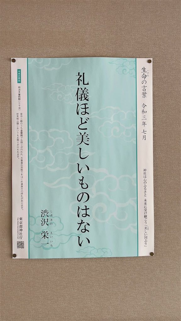 f:id:Atsuzo-SUN:20210809135930j:image