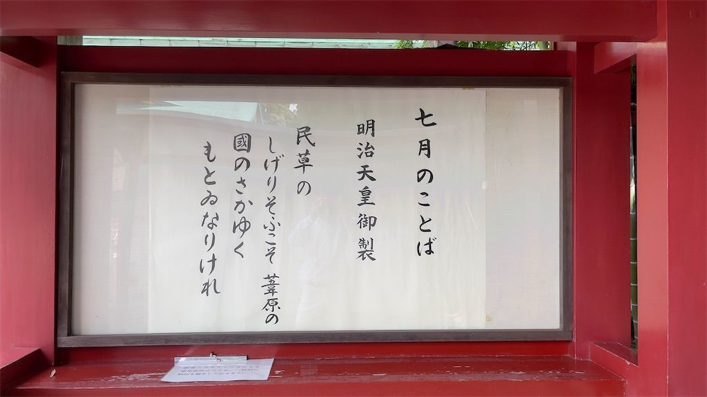 f:id:Atsuzo-SUN:20210809135933j:image