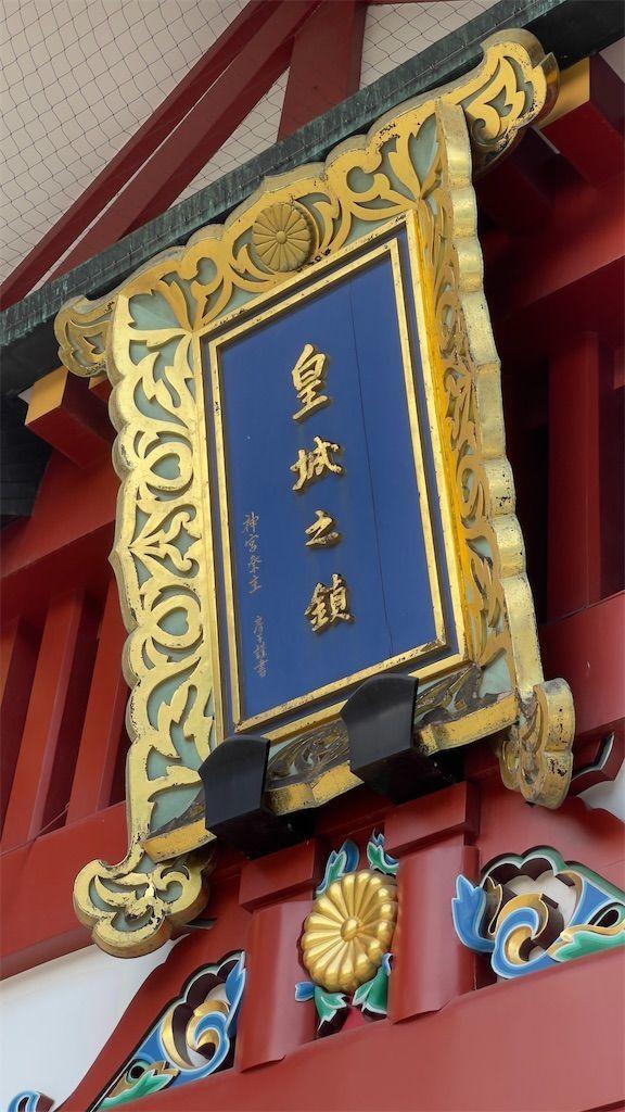 f:id:Atsuzo-SUN:20210809140002j:image