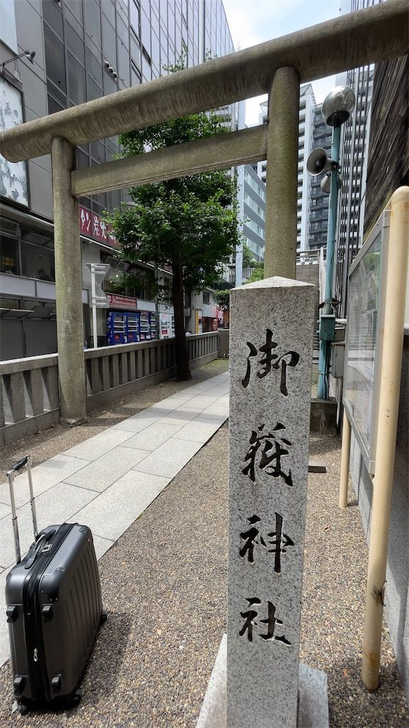 f:id:Atsuzo-SUN:20210809142747j:image