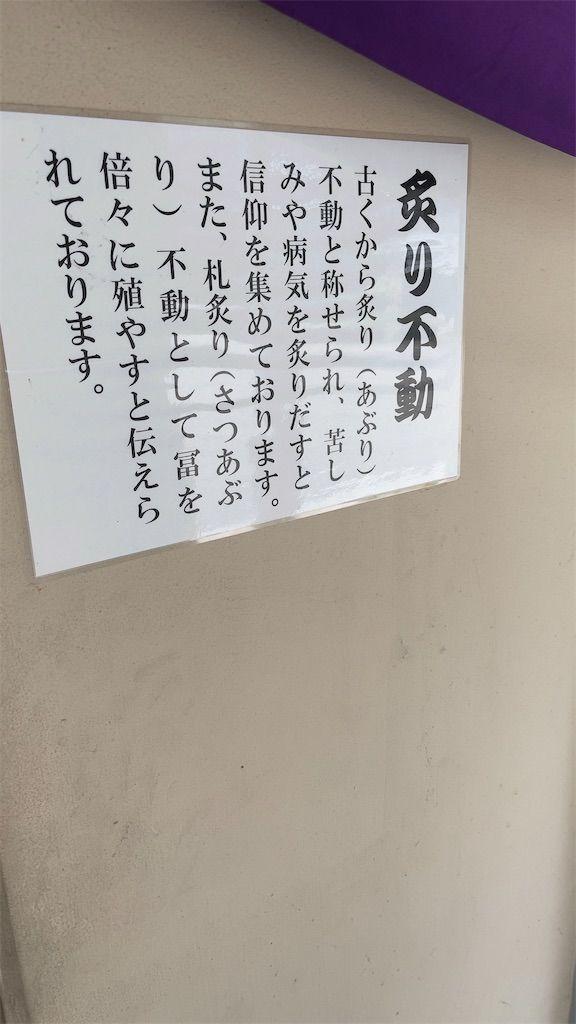 f:id:Atsuzo-SUN:20210809142750j:image