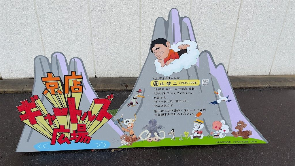 f:id:Atsuzo-SUN:20210815141123j:image
