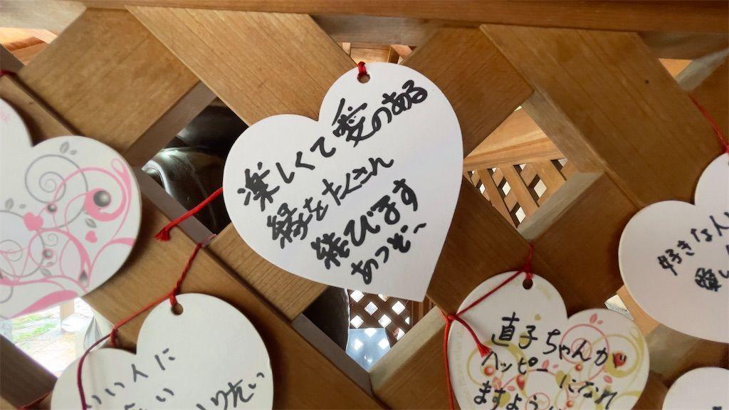 f:id:Atsuzo-SUN:20210815141135j:image