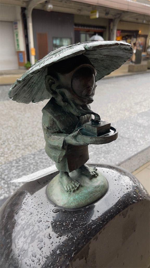 f:id:Atsuzo-SUN:20210815191927j:image