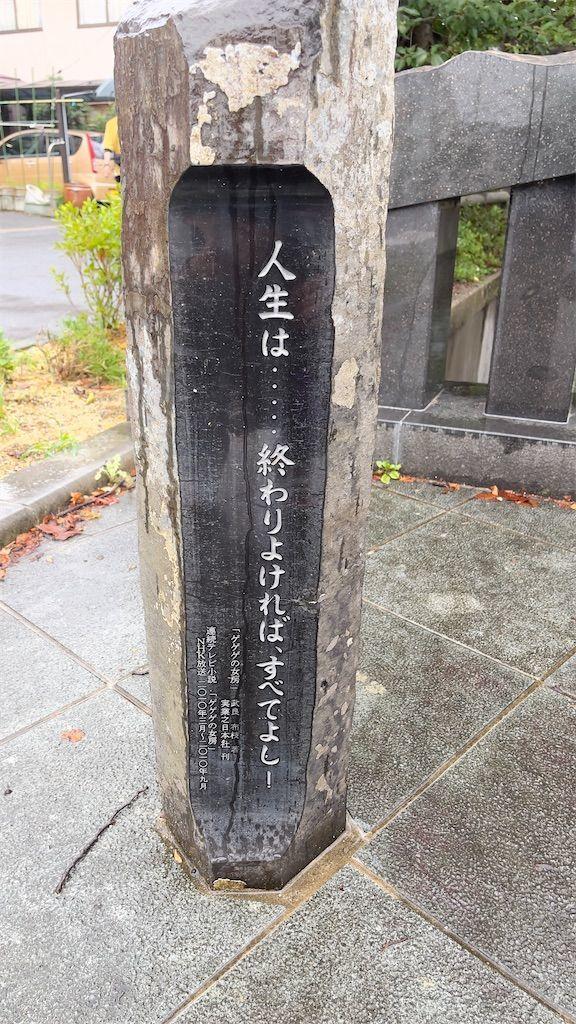 f:id:Atsuzo-SUN:20210815191938j:image