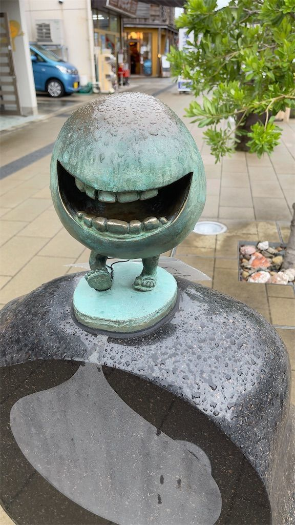 f:id:Atsuzo-SUN:20210815191943j:image