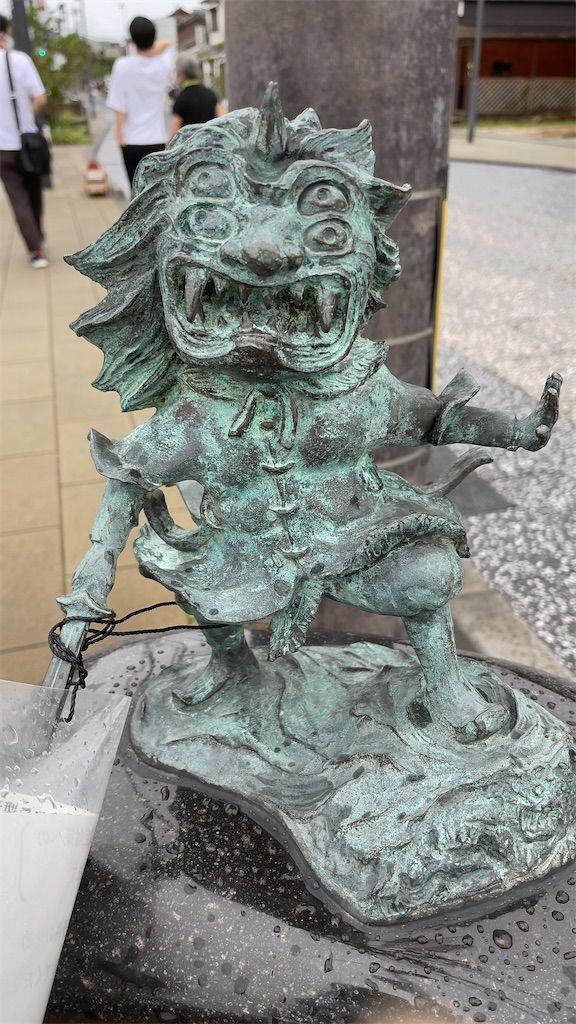 f:id:Atsuzo-SUN:20210815192008j:image