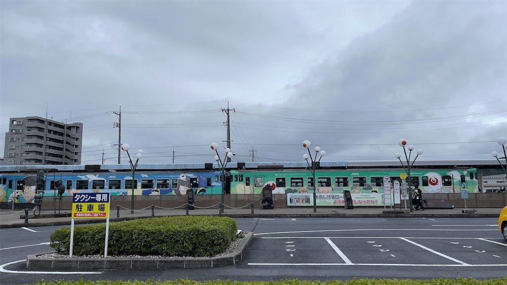 f:id:Atsuzo-SUN:20210815192036j:image