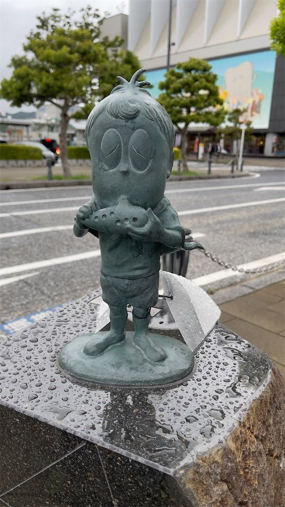 f:id:Atsuzo-SUN:20210815192324j:image