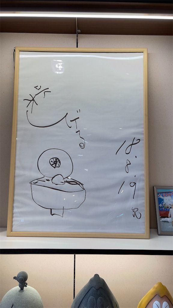 f:id:Atsuzo-SUN:20210815195020j:image