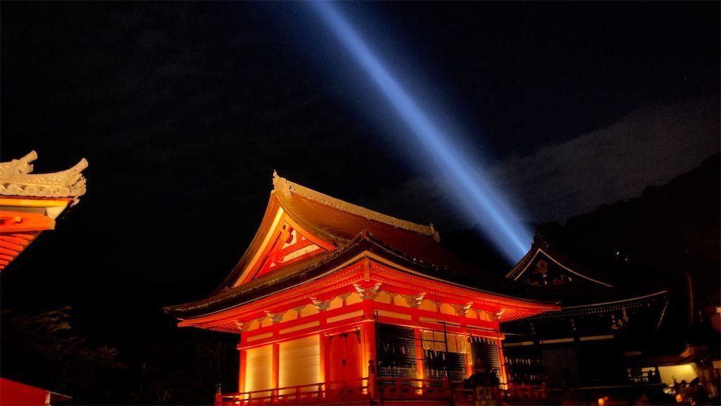 f:id:Atsuzo-SUN:20210815195858j:image
