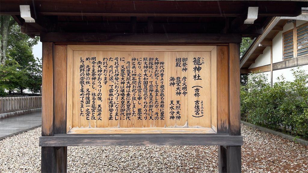 f:id:Atsuzo-SUN:20210822124706j:image