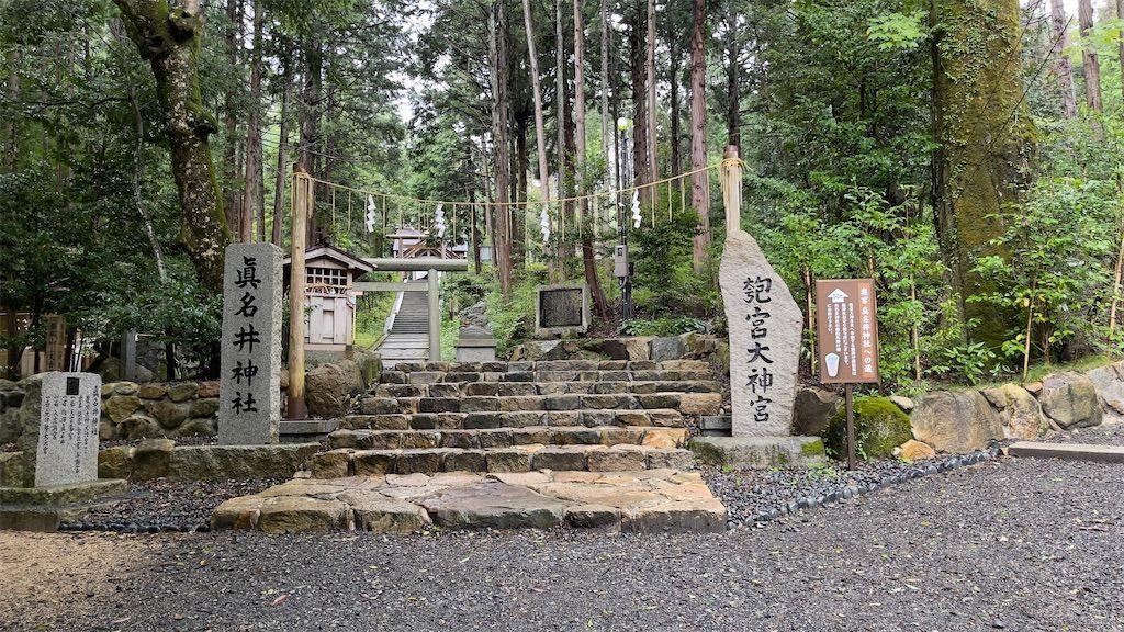 f:id:Atsuzo-SUN:20210822145020j:image