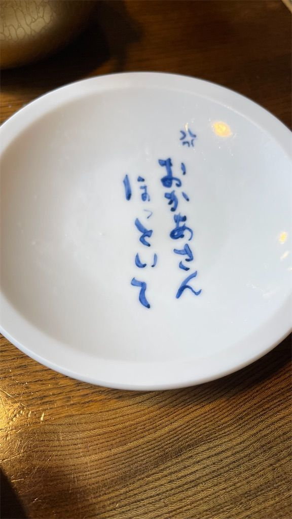 f:id:Atsuzo-SUN:20210822163116j:image