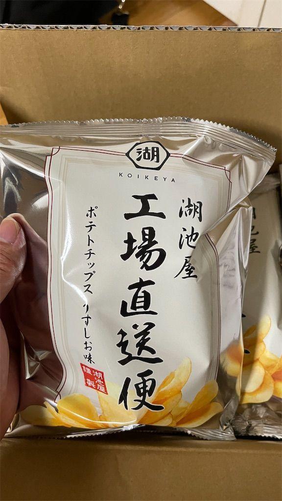 f:id:Atsuzo-SUN:20210912111549j:image
