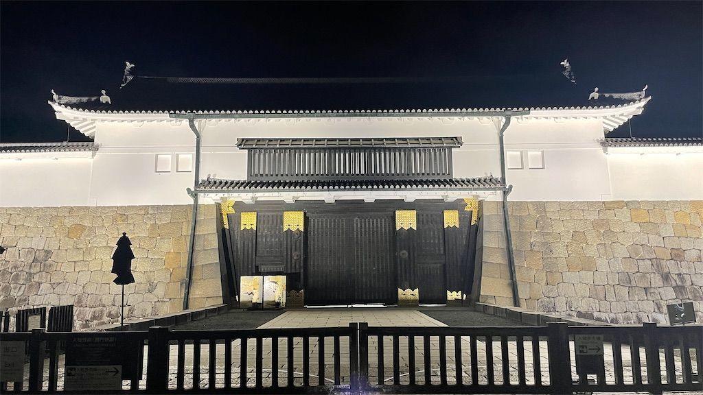 f:id:Atsuzo-SUN:20211001230305j:image