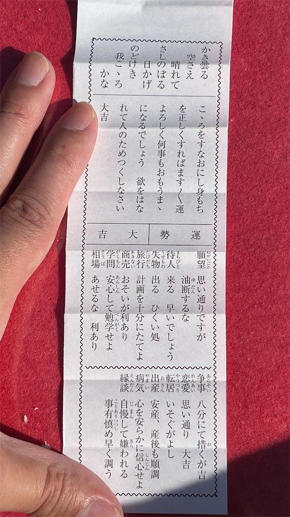 f:id:Atsuzo-SUN:20211002100401j:image