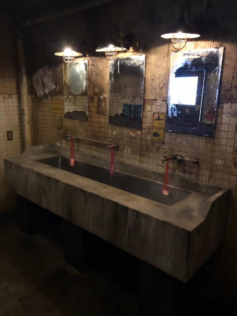 ウェアハウス川崎 男性トイレ