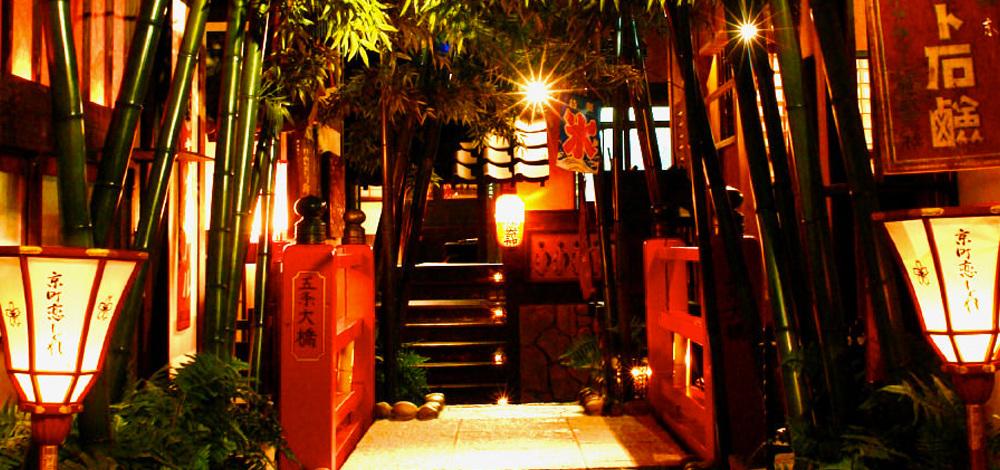 【東京】外国人の友人をご飯に誘うなら京町恋しぐれがおすすめ!【和食】