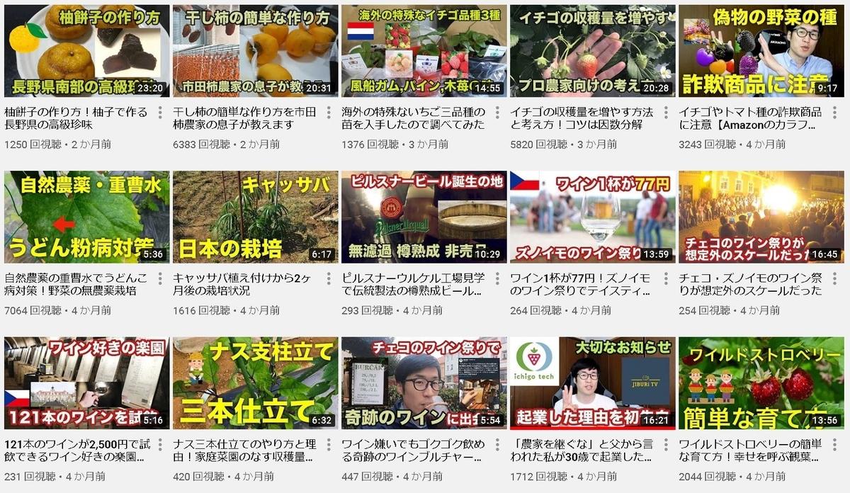 宮﨑大輔の動画の内容