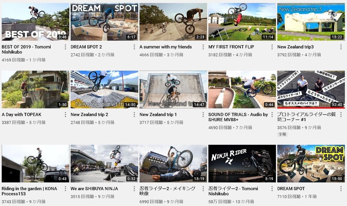 西窪友海さんの動画内容