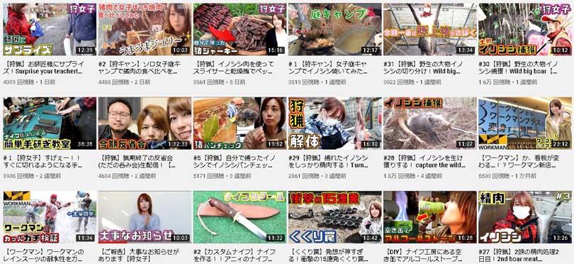 nozomi動画内容