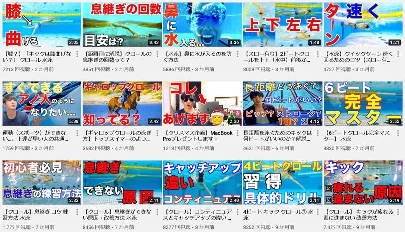 マサトシ動画内容