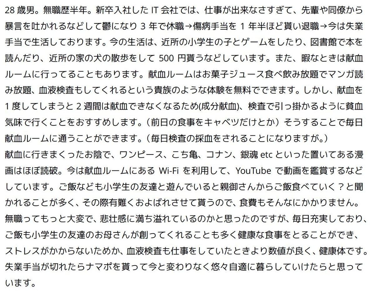 yusyu2
