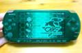 PSP-3000SG