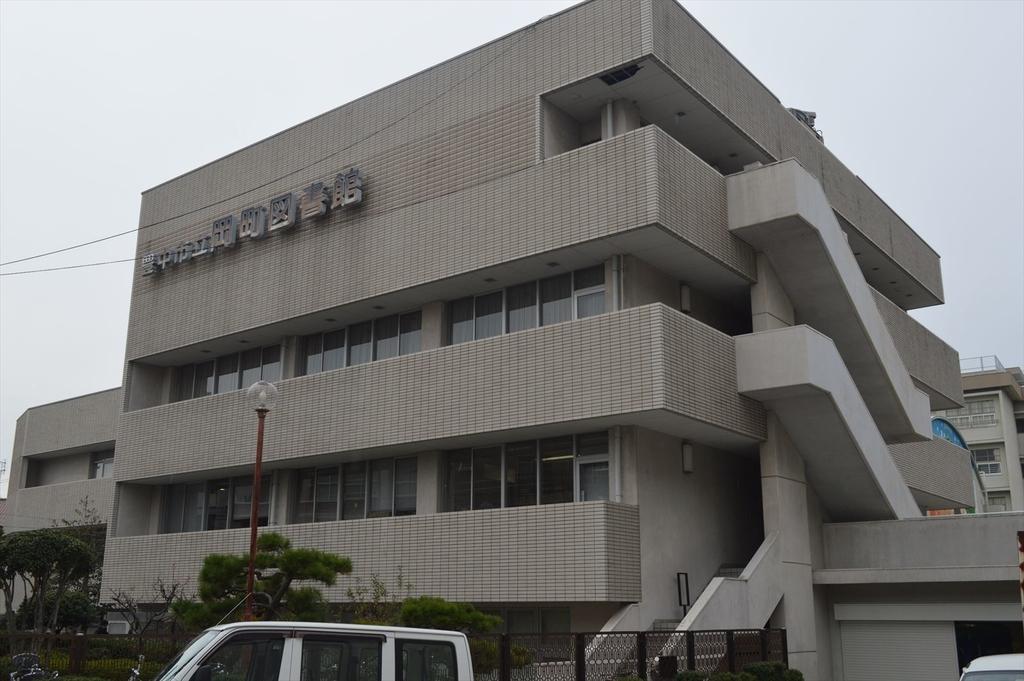 豊中 市 図書館 図書館 豊中市 - Toyonaka