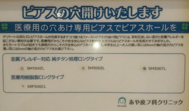 f:id:Aya-hifuka:20190201151520j:image