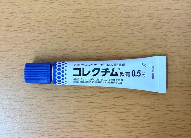 f:id:Aya-hifuka:20200713141245p:plain