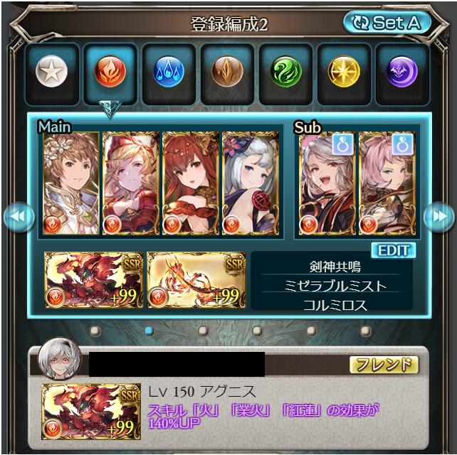 f:id:Ayaji:20190921094204p:plain