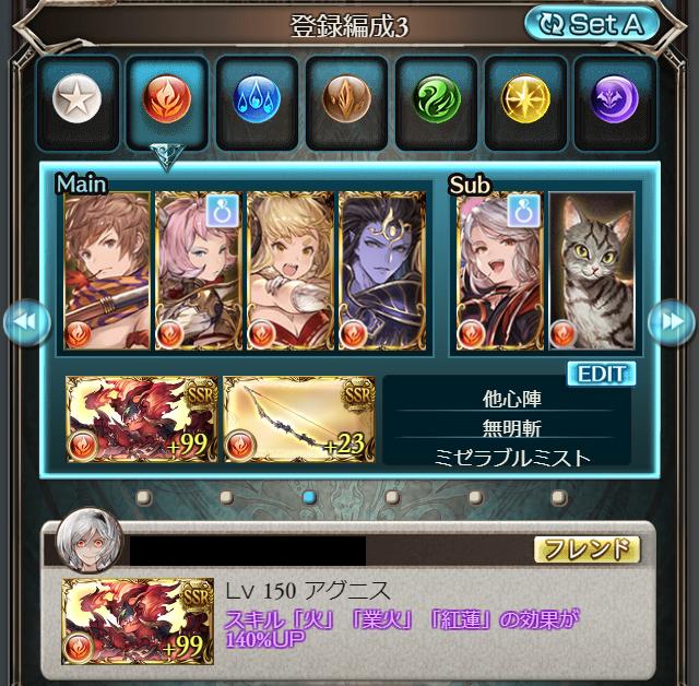 f:id:Ayaji:20190921102240p:plain