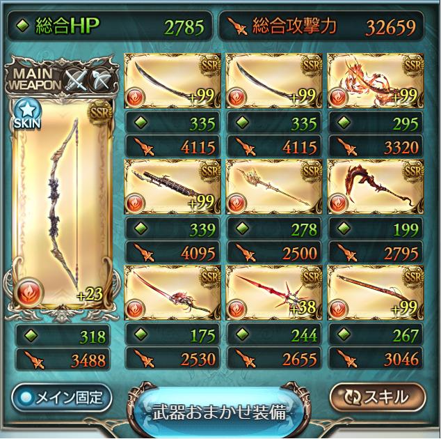 f:id:Ayaji:20190921102252p:plain