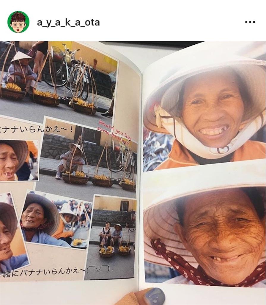f:id:Ayaka-Ota:20191003232016j:image