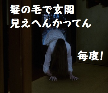 f:id:Ayako28:20170704072016j:plain