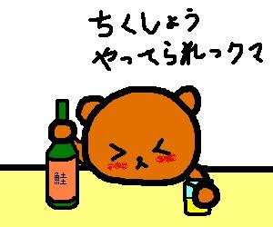 f:id:Ayako28:20170711221131j:plain