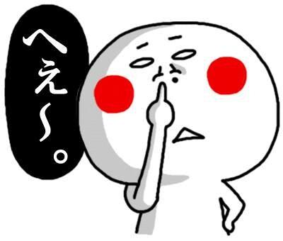 f:id:Ayako28:20170711221901j:plain