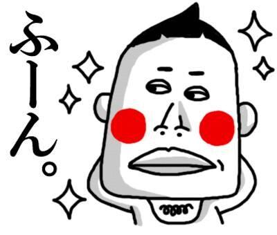 f:id:Ayako28:20170712051833j:plain