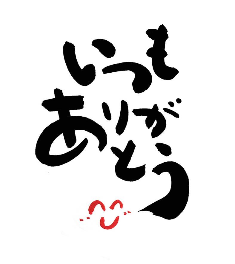 f:id:Ayako28:20170716013012j:plain