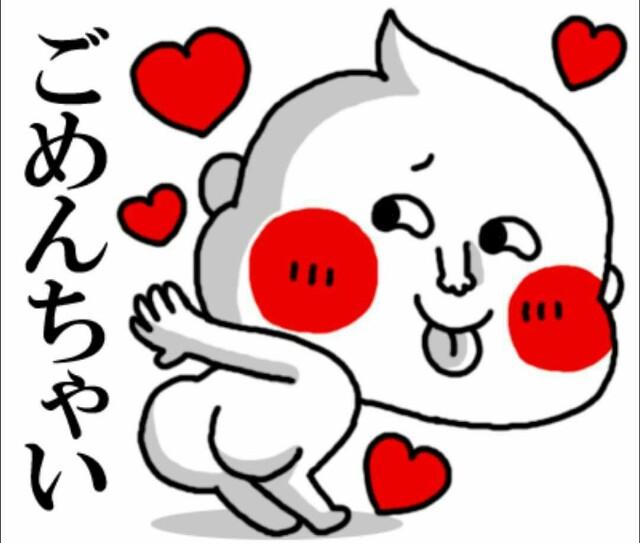 f:id:Ayako28:20170716160415j:image